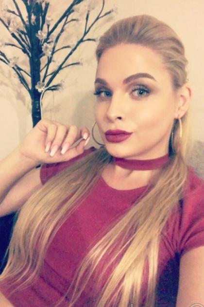 Ева Транс