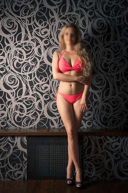 салон эротического массажа в алтуфьево